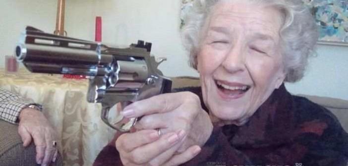 вооруженная-бабушка