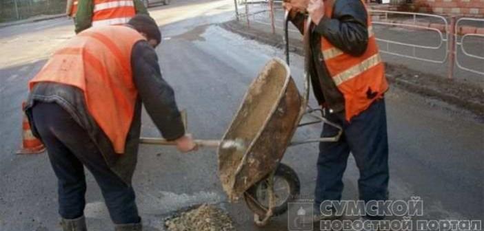 воровство при ремонте дорог