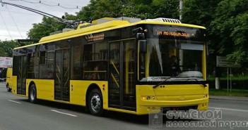 закупки троллейбусов по завышенной цене