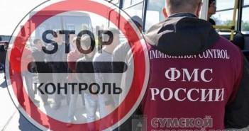 запрет въезда Бачевск