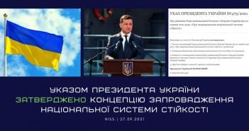 sumy-novosti-zelenskij-stojkost'